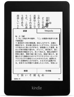 feature-goesbeyondabook._V357619673_